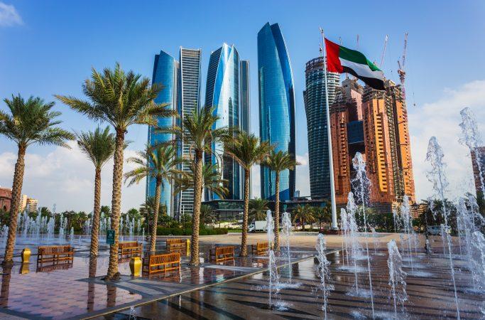 Abu Dhabi suihkulähde