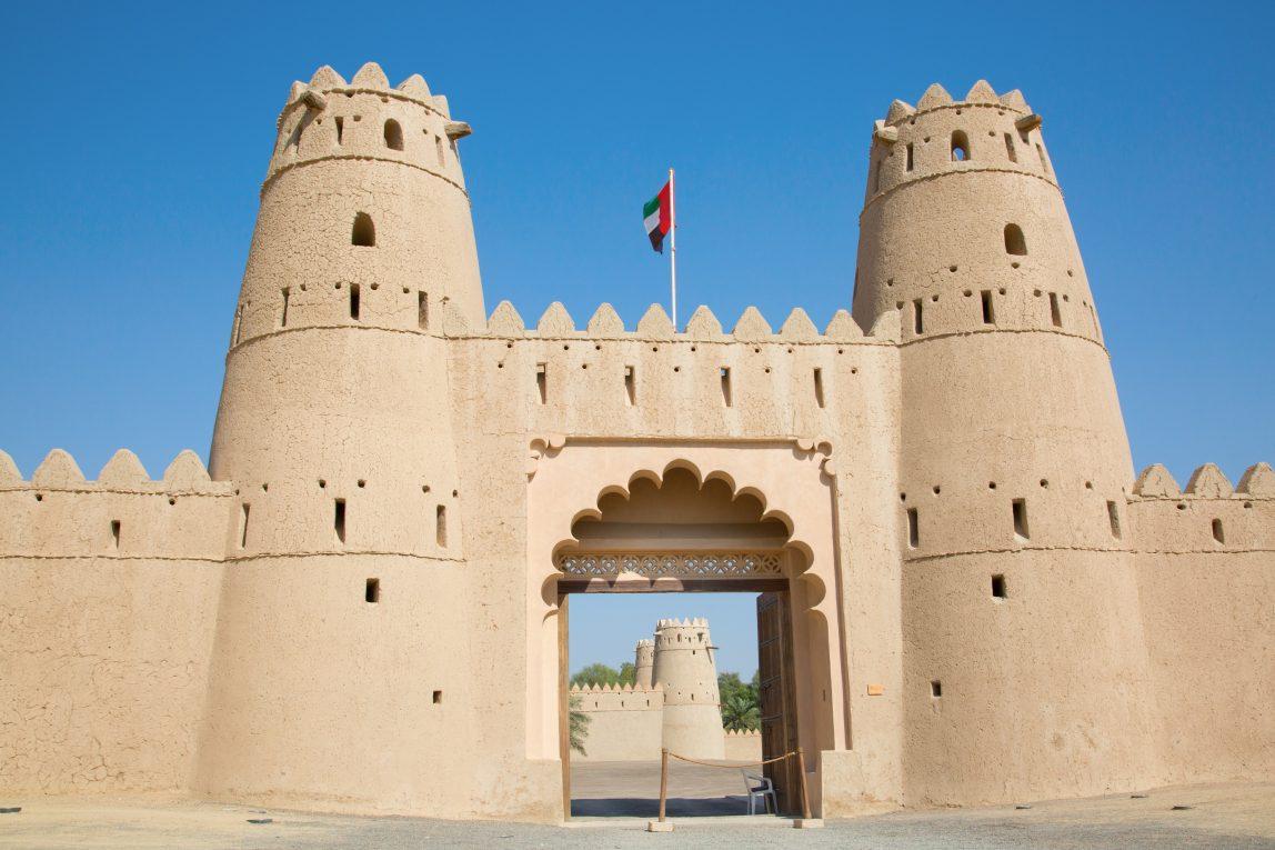 Abu Dhabi Qasr Al Hosn portti