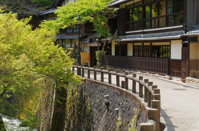 Japani Osaka